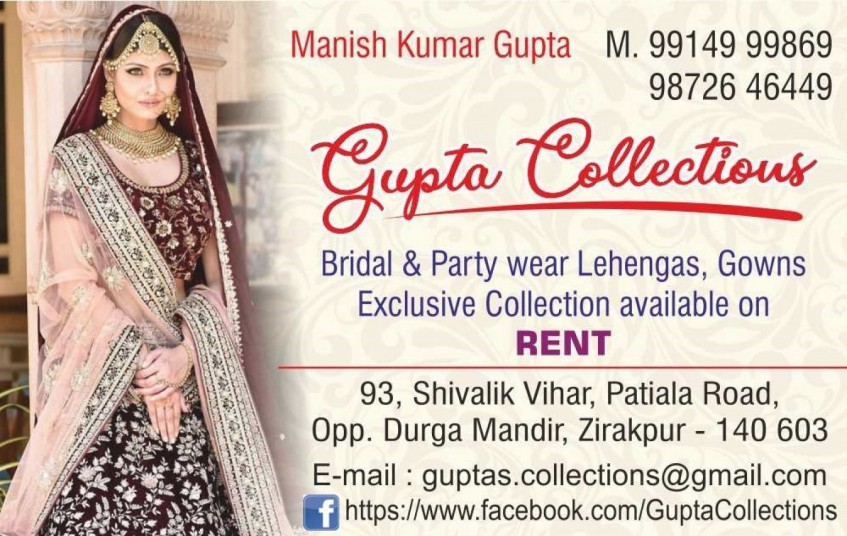 Gupta Collections