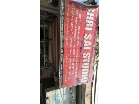 Shri Sai Studio