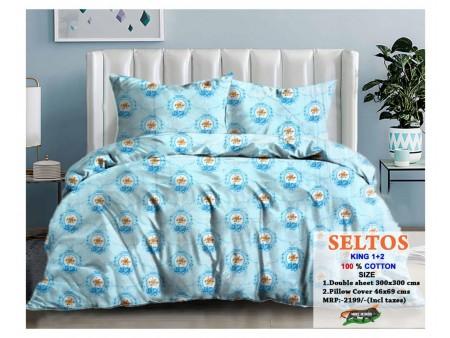 Bedsheet king size-xxl(shipping extra)