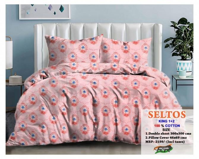 bedsheet-king-size-xxlshipping-extra-big-1