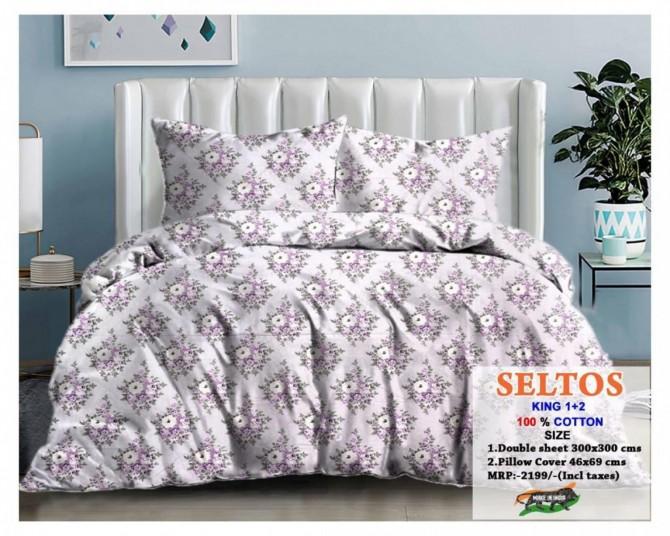 bedsheet-king-size-xxlshipping-extra-big-3