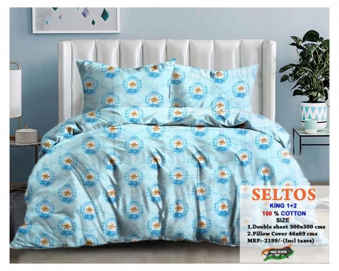 bedsheet-king-size-xxlshipping-extra-big-0