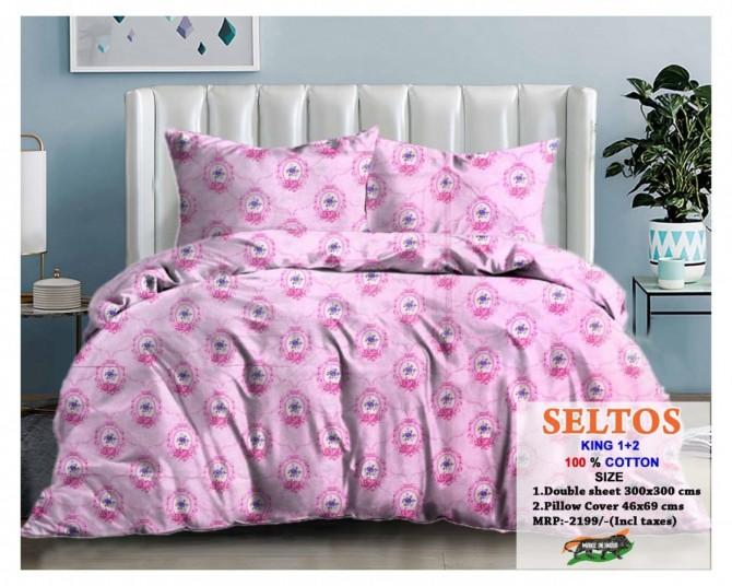 bedsheet-king-size-xxlshipping-extra-big-2